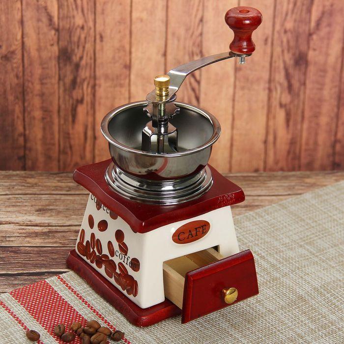 Кофемолка с ручкой «Кофейные зёрна», 10×10×18 см