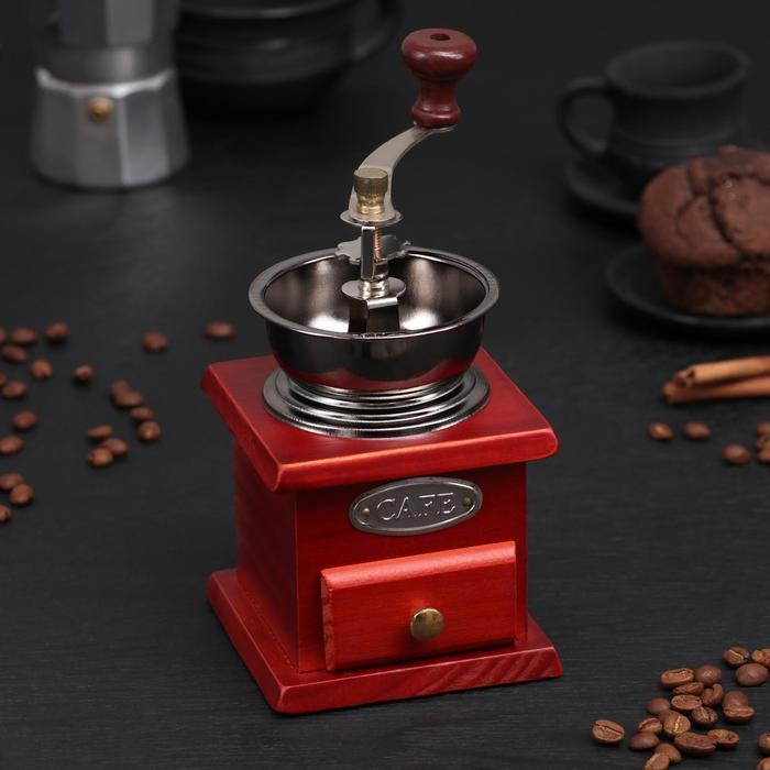 Кофемолка ручная «Утренний кофе», 11×17 см, цвет красное дерево