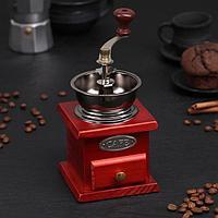 Кофемолка ручная «Утренний кофе», 11×17 см, цвет красное дерево, фото 1