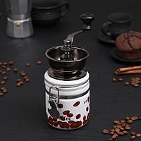 Кофемолка с ручкой «Кофейное настроение»