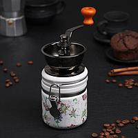 Кофемолка с ручкой «Букет»