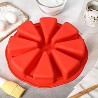Форма для выпечки «Кусочки торта», 27,5×27,5 см, 8 ячеек, цвет МИКС