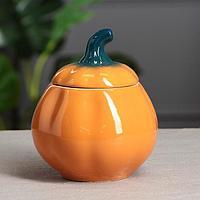 """Горшок для запекания """"Тыква"""", цвет оранжевый, 0.8 л"""