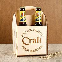 """Ящик под пиво """"Craft"""""""