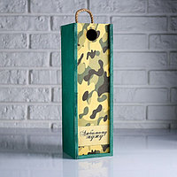 """Коробка для бутылки деревянная подарочная """"Любимому мужу. Камуфляж"""", ручка верёвка с печатью"""