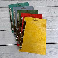 Деревянная папка для меню ресторана, кафе, бара. Клипборд, планшет, планшет для меню, деревянное меню.