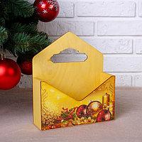 """Кашпо флористическое """"Конверт, Новогодний №3"""", деревянная ручка, жёлтое, 20,5×18×6 см"""