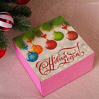 """Коробка подарочная """"C Новым Годом"""", розовая, 20×20×10 см, фото 1"""