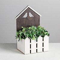 Кашпо-домик с заборчиком «Птицы», 15 х 11 х 25 см, фото 1