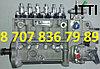 Аппаратура топливная BHF6P120005 GR215