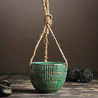 Кашпо керамическое подвесное зеленое 10*10*8 см