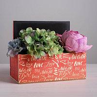 Кашпо с грифельной табличкой «С любовью» 24,5 х 14,5 х 20 см, фото 1