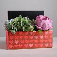 Кашпо с грифельной табличкой «Для тебя с любовью» 24,5 х 14,5 х 20 см, фото 1