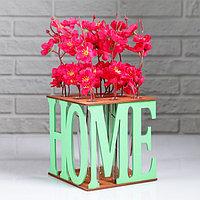 """Кашпо деревянное с 9 колбами """"Home"""", морёный зелёный Дарим Красиво"""