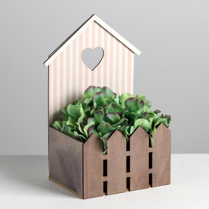 Кашпо-домик с заборчиком «Полоска», 15 х 11 х 25 см