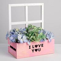 Кашпо флористическое с окном I love you, лазерная резка, 15 х 25 х 30(9) см