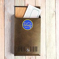 Ящик почтовый с замком, вертикальный, бронзовый, фото 1