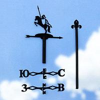 """Флюгер """"Рыцарь с копьем"""" малый 15х25см"""