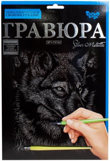 "Набор для творчества ""Гравюра Волк"" (серебро) А4"