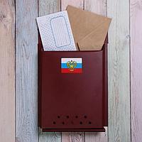 Ящик почтовый с щеколдой, вертикальный «Почта», бордовый, фото 1