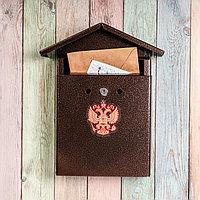 Ящик почтовый с замком, вертикальный, «Домик-Элит», медный антик, фото 1