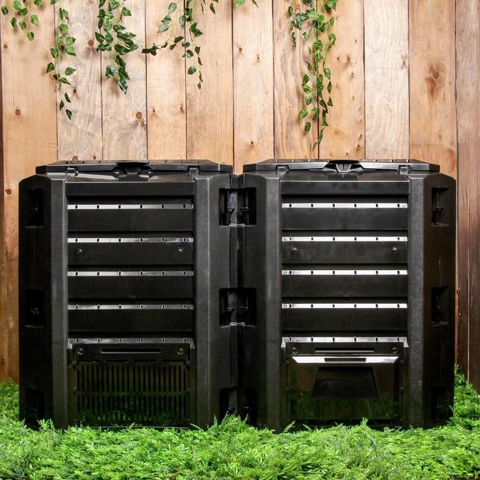 Компостер пластиковый Module, 800 л, с крышкой, 135 × 72 × 82,6 см, чёрный