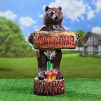 """Садовая фигура """"Медведь WELCOME"""", разноцветный, 52 см"""
