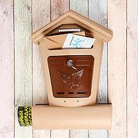 Ящик почтовый, пластиковый, «Элит», с замком, бежевый