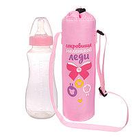 Термосумка «Маленькая леди» для бутылочки 250 мл, фото 1