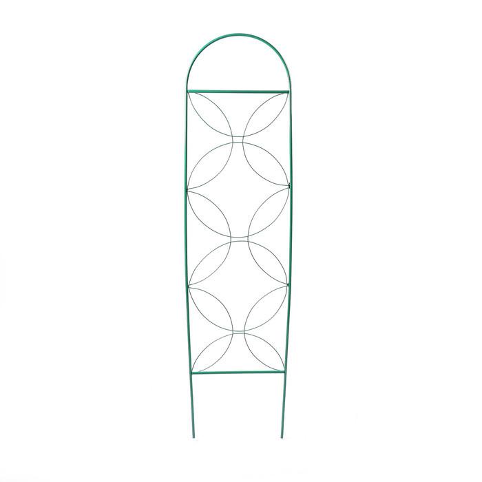 Шпалера, 140 × 34 × 1 см, металл, зелёная, «Клевер»