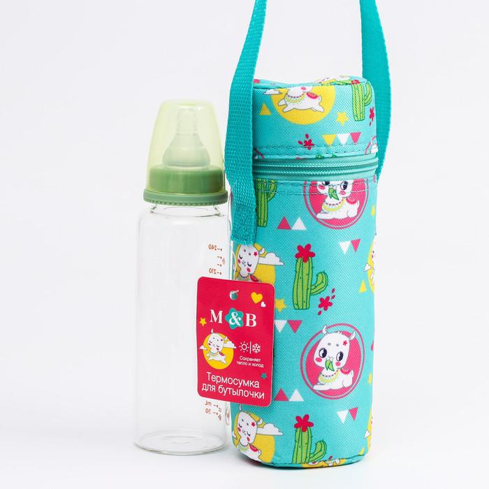 "Термосумка для бутылочки ""TRAND. Лама"", форма тубус"