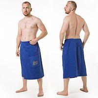 Килт(юбка) мужской махровый, с карманом, 70х150 синий