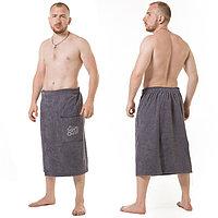 Килт(юбка) мужской махровый, с карманом, 70х150 тёмно-серый