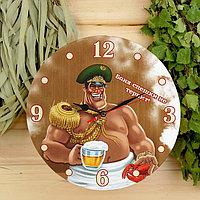 """Часы настенные, серия: Интерьер, для бани """"Баня спешки не терпит!"""""""