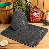 """Подарочный набор """"Счастливого Нового года!"""": шапка, коврик"""