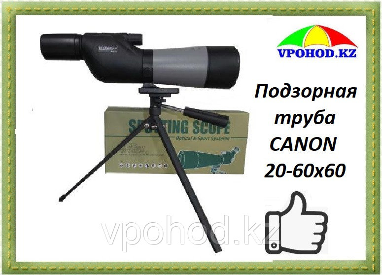 Подзорная труба CANON 20-60x60