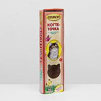 """Когтеточка из гофрокартона с ковролином для веселых кошек и котов, """"Пижон"""", 46 х 13 х 5 см"""