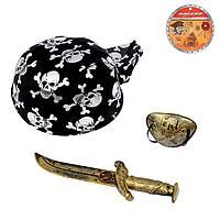 Набор оружия «Пиратские истории», 3 предмета