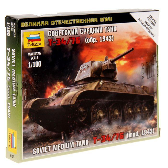Сборная модель «Советский танк Т-34/76»