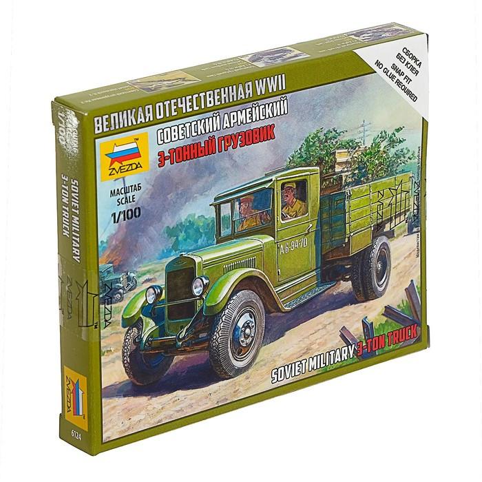 Сборная модель «Советский грузовик ЗИС-5»
