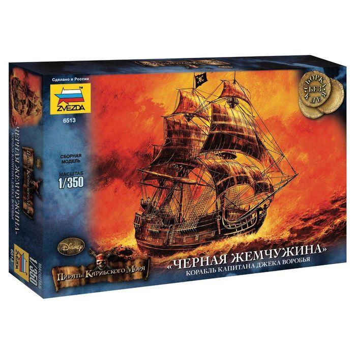 Сборная модель «Корабль капитана Джека Воробья «Чёрная Жемчужина»