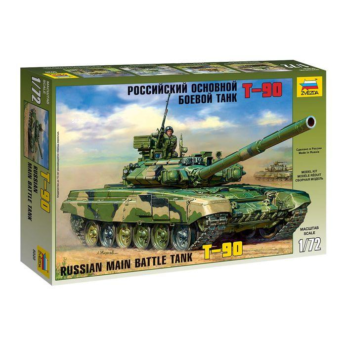 Сборная модель «Российский основной боевой танк Т-90»