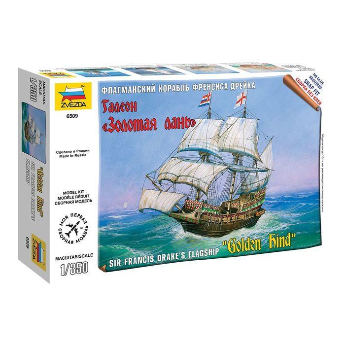 Сборная модель «Флагманский корабль Френсиса Дрейка «Галеон Золотая Лань»