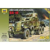 Сборная модель «Советский бронеавтомобиль БА-10»