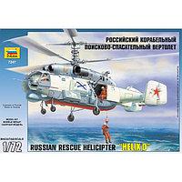 Сборная модель «Российский корабельный поисково-спасательный вертолёт»