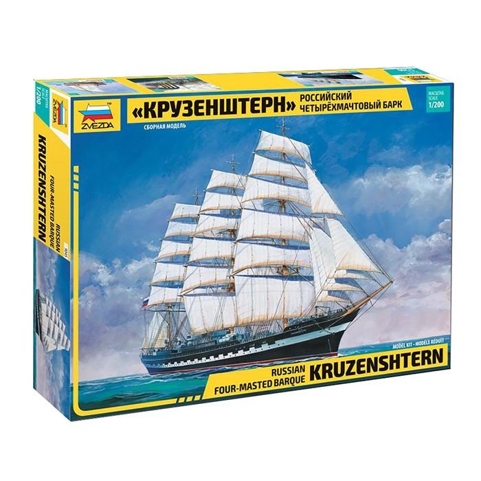 Сборная модель «Российский четырехмачтовый барк Крузенштерн»