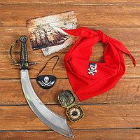 Карнавальный костюм «Львиное сердце», бандана, компас, наглазник, меч