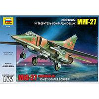 Сборная модель «Советский истребитель-бомбардировщик МиГ-27»