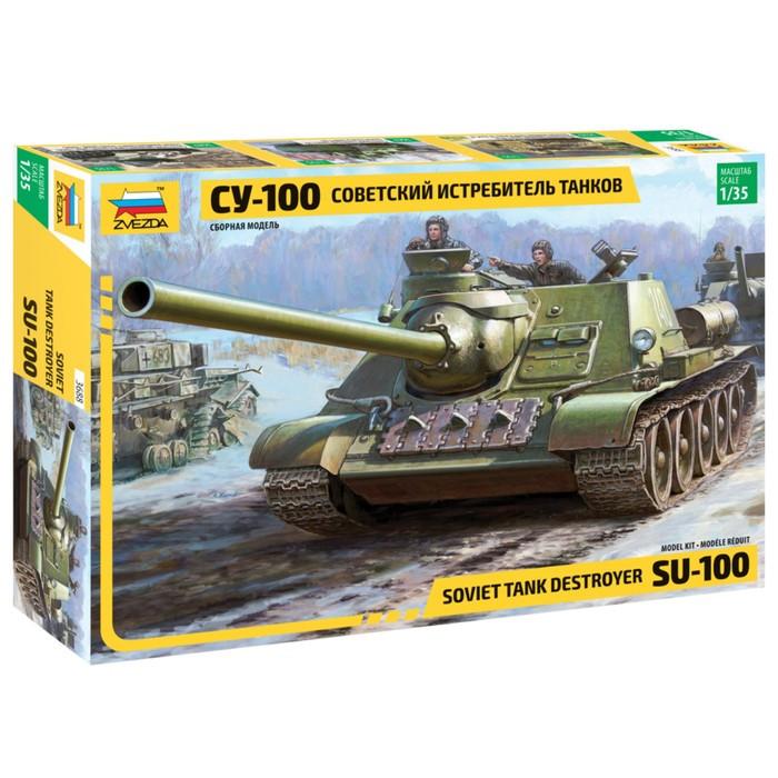 Сборная модель «Советский истребитель танков СУ-100»