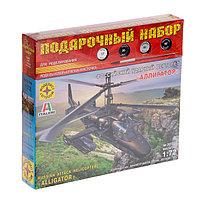 Подарочный набор «Российский ударный вертолёт «Аллигатор» (1:72), фото 1
